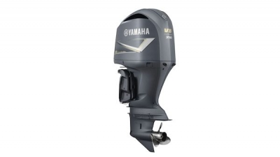 Outboards - High End (80HP - 115HP)