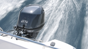 FT25 25HP High Thrust Outboard
